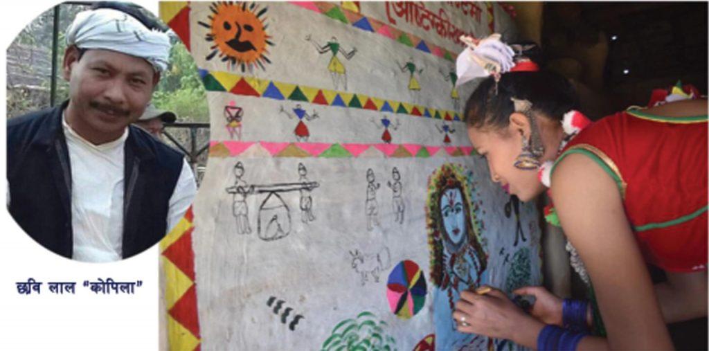 अष्टिम्की : प्रकृति र मानवजीवनको महिमा