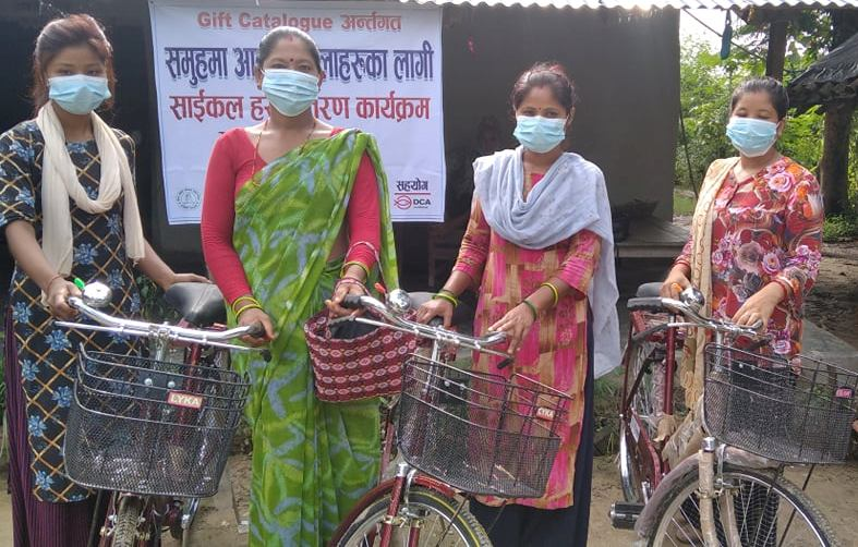 दलित समूह तथा संजालमा आवद्ध महिलालाई साईकल